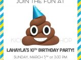Poop Emoji Birthday Invitations Printable Poop Emoji theme Birthday Party by