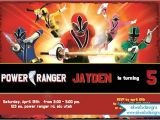 Power Ranger Birthday Invitations Free Power Rangers Invitation Printable Power Rangers