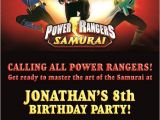 Power Ranger Birthday Invitations Power Ranger Invitation Party Ideas