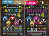 Power Ranger Birthday Invitations Power Rangers Birthday Invitation Invitations Power Rangers
