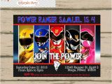 Power Ranger Birthday Invitations Printable Power Ranger Birthday Invitation Birthday Card