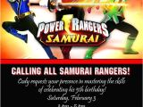 Power Ranger Birthday Invitations Printable Power Rangers Samurai Birthday Invitation