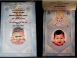 Precious Moments Baptism Invitations Brunette Baptism Precious Moments