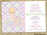 Precious Moments Printable Baptism Invitations Precious Moments Baby Shower Invitation Printable or
