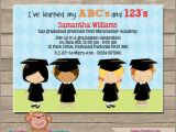 Preschool Graduation Invitation Ideas Preschool Graduation V1 Party Invitation Diy Printable