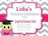 Preschool Graduation Invitations Free Printable Graduation Invitation Preschool Kinder Diy Printable Party