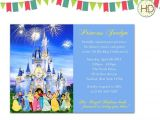 Prince and Princess Birthday Party Invitations Disney Prince and Princess Invitation Disney Castle