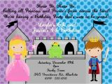 Prince and Princess Birthday Party Invitations Prince and Princess Birthday Party Invitations Printable
