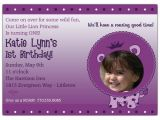 Princess 1st Birthday Invitation Wording 1st Birthday Little Lion Princess Photo Invitations