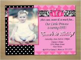 Princess 1st Birthday Invitation Wording Princess 1st Birthday Invitation Digital File Printing