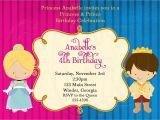 Princess and Prince Party Invitations Princess and Prince Birthday Invitation Digital File