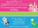 Princess and Prince Party Invitations Printable Birthday Invitations Twins Boy Girl Princess