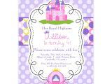 Princess Bday Party Invitations Princess Invitation Purple and Pink Polka Dots Royal