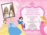 Princess Bday Party Invitations Unique Ideas for Princess Birthday Invitations Egreeting