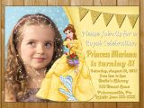Princess Belle Party Invitations Belle Invitation Princess Belle Invitations Belle Party