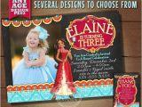 Princess Elena Of Avalor Party Invitations Princess Elena Invitation Elena Of Avalor Birthday