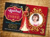 Princess Elena Of Avalor Party Invitations Princess Elena Invitations Princess Elena Birthday Party