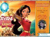 Princess Elena Of Avalor Party Invitations Princess Elena Of Avalor Birthday Invitation Disney