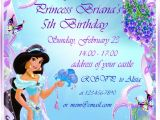 Princess Jasmine Birthday Party Invitations Princess Jasmine Birthday Party Invitation Ideas