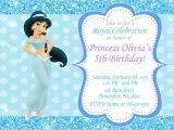 Princess Jasmine Birthday Party Invitations Princess Jasmine Invitation Birthday Party by forlittlekids