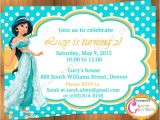 Princess Jasmine Birthday Party Invitations Princess Jasmine Invitation for Birthday Party Aladdin
