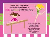Printable Gymnastics Birthday Invitations 7 Best Of Gymnastic Birthday Invitations Printable