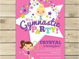 Printable Gymnastics Birthday Invitations Gymnastics Birthday Invitation Printable Gymnastics