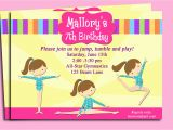 Printable Gymnastics Birthday Invitations Gymnastics Invitation Printable or Printed with Free Shipping