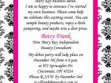 Printable Mary Kay Party Invitations Mary Kay Party Invitation Templates