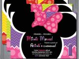 Printable Minnie Mouse First Birthday Invitations Minnie Mouse Birthday Invitation First Birthday by