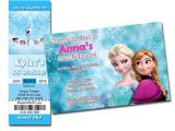 Printable Personalized Frozen Birthday Invitations Richard R On Etsy