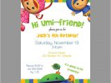 Printable Team Umizoomi Birthday Invitations 17 Best Images About Umizoomi Party On Pinterest Shape