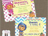Printable Team Umizoomi Birthday Invitations Team Umizoomi Birthday Invitation Diy Printable