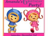 Printable Team Umizoomi Birthday Invitations Team Umizoomi Invitations Team Customized Invitations by