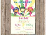 Printable Team Umizoomi Birthday Invitations Team Umizoomi Printable Birthday Party Invitation Invite