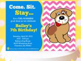 Puppy Birthday Party Invites Puppy Party Invitation Puppy Birthday Invitation Dog