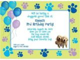 Puppy Birthday Party Invites Puppy Party Personalized Invitation Personalized Custom