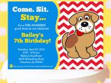 Puppy Dog Party Invites Puppy Party Invitation Puppy Birthday Invitation Printable