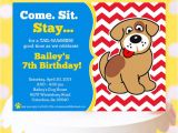Puppy Party Invites Puppy Party Invitation Puppy Birthday Invitation Printable