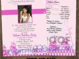 Quinceanera Invitation Verses Princess Beautiful Quinceanera Sweet 16 Invitations