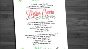 Quinceanera Invitations 2018 Coral Green Watercolor Mis Xv Anos Birthday Invitations