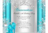Quinceanera Invitations Templates for Free Quinceanera Invitation Templates Gangcraft Net