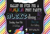 Rainbow Dash Party Invitations Rainbow Dash Birthday Bash Invitation