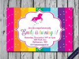 Rainbow Unicorn Birthday Invitations Free Unicorn Invitation Rainbow Unicorn Birthday Party Invitation