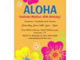 Re Gift Party Invitation Hawaiian Luau Birthday Party Invitation Zazzle