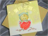 Red Egg and Ginger Party Invitation Wording Modern Collections H2 Cards Let H2 Cards Distinguish