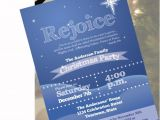 Religious Party Invitations Christian Christmas Party Invitation by Never Stop