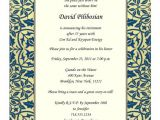 Retirement Party Invitation Wording Retirement Party Invitation Wording