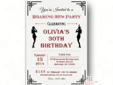 Roaring 20 S Party Invitations Flapper Girl Birthday Invitation Printable Roaring 20s