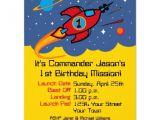 Rocket Ship Birthday Party Invitations Rocket Ship 1st Birthday Custom Invitations Zazzle